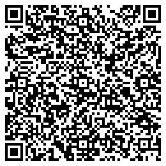 QR-код с контактной информацией организации ЗАО ТРЕСТ