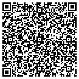 QR-код с контактной информацией организации ООО SVALDI
