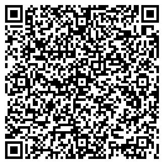 QR-код с контактной информацией организации ТЕЧЁРА