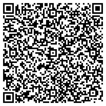 QR-код с контактной информацией организации АВТОКОМБИНАТ № 7