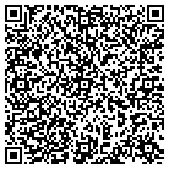 QR-код с контактной информацией организации МОДУЛЬ-СТРОЙНАУКА 1