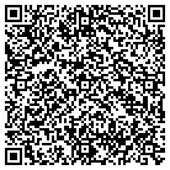 QR-код с контактной информацией организации Вахняков, СПД