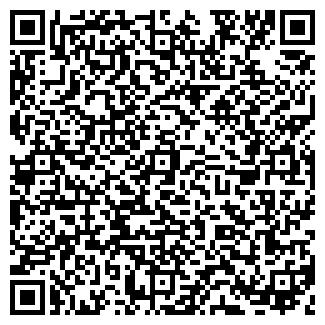 QR-код с контактной информацией организации ГСК-СЕРВИС