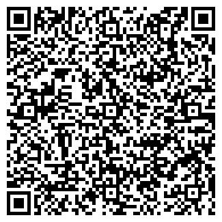 QR-код с контактной информацией организации КОМИССИОНЕР