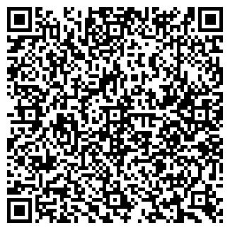 QR-код с контактной информацией организации РЕГИОН-СЕРВИС