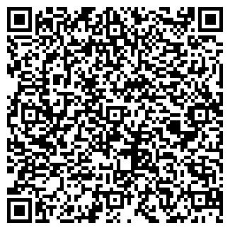 QR-код с контактной информацией организации АРИОН