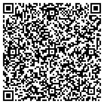 QR-код с контактной информацией организации ABCSERVIS