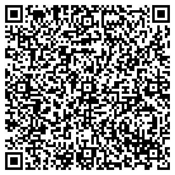 QR-код с контактной информацией организации АВТОЭДЕКТРОЦЕХ