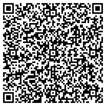 QR-код с контактной информацией организации РОМАН