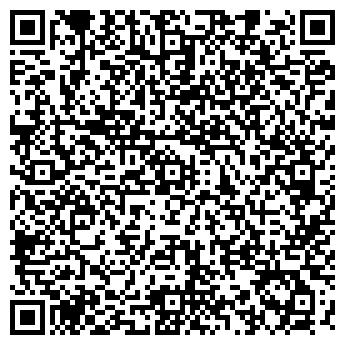 QR-код с контактной информацией организации БЕЛКОНДИТЕР