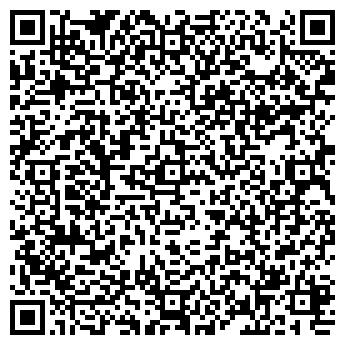 QR-код с контактной информацией организации КАУДАЛЬ