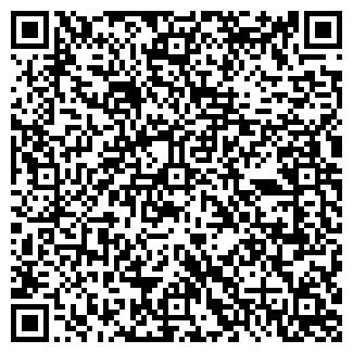 QR-код с контактной информацией организации КРУКО