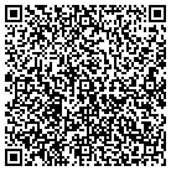 QR-код с контактной информацией организации МАРКЕТИНГ-СТ
