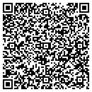 QR-код с контактной информацией организации ООО СББ-СТРОЙ