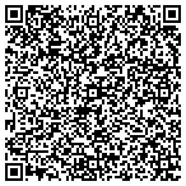 QR-код с контактной информацией организации ЗАО УПРАВЛЕНИЕ МЕХАНИЗАЦИИ № 62
