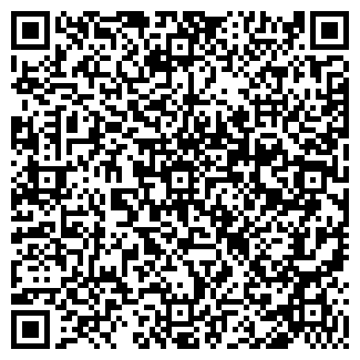 QR-код с контактной информацией организации АФИНА+