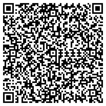 QR-код с контактной информацией организации ВЕКТОР СТРОЙ ПОСТАВКА