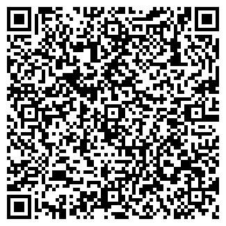 QR-код с контактной информацией организации ООО ВЕРТИКАЛЬ-2