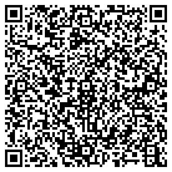 QR-код с контактной информацией организации ОБЛРЕМБЫТТЕХНИКА АО
