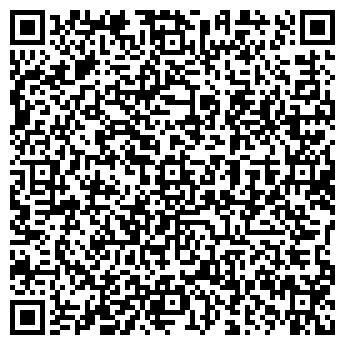 QR-код с контактной информацией организации ГУП ВОСКРЕСЕНСКИЙ АВТОДОР