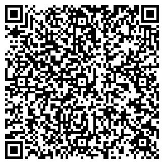 QR-код с контактной информацией организации ООО ОПТИМИСТ