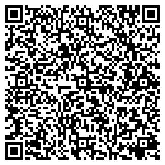 QR-код с контактной информацией организации ООО СМУ-5
