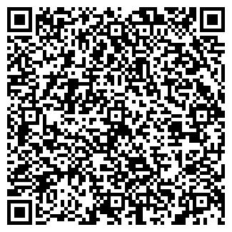 QR-код с контактной информацией организации СМУ-7