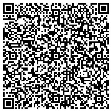 QR-код с контактной информацией организации ООО СТРАТЕГИЯ