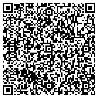 QR-код с контактной информацией организации Цегляр, ООО