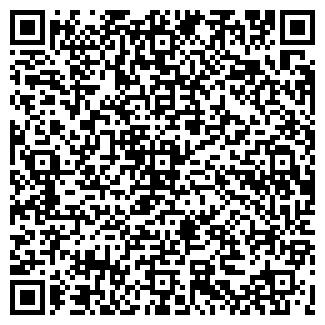 QR-код с контактной информацией организации СУ 207