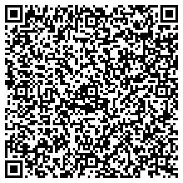 QR-код с контактной информацией организации Жаксыбаева, ИП
