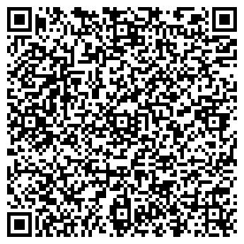 QR-код с контактной информацией организации Степовой, ЧП