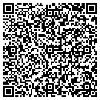 QR-код с контактной информацией организации Битебаева Б.Х., ИП