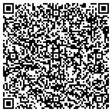 QR-код с контактной информацией организации Техноком, ТОО