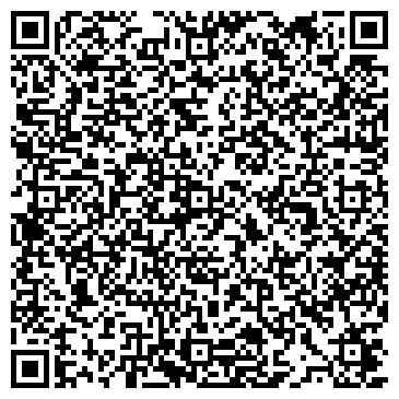 QR-код с контактной информацией организации Arkaz Industrial (Арказ Индастиал), ТОО