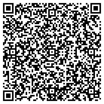 QR-код с контактной информацией организации Алтын Адам-2030, ТОО