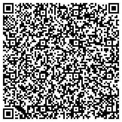 QR-код с контактной информацией организации Concrete Enterprise (Конкрит Интерпрайс), ТОО