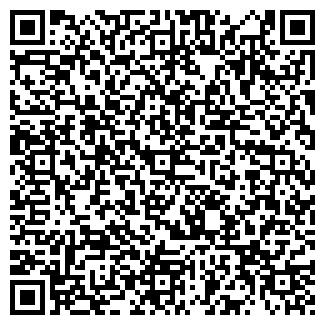 QR-код с контактной информацией организации Спектр, ТОО