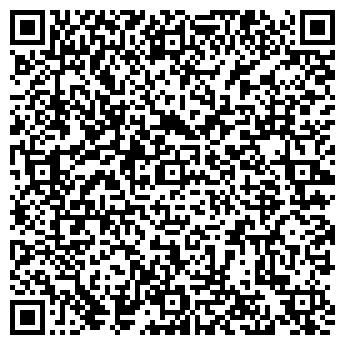"""QR-код с контактной информацией организации Прачечная-химчистка """"Лаванда"""""""
