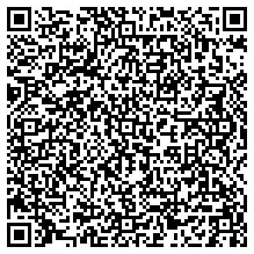 QR-код с контактной информацией организации REALUX (Реалюкс), ТОО