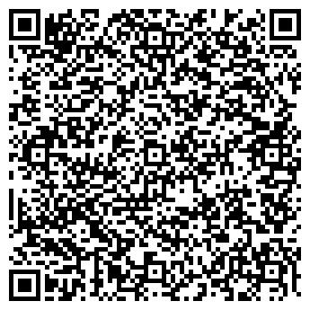QR-код с контактной информацией организации Прима Блок, ТОО