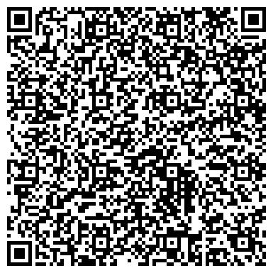 QR-код с контактной информацией организации Дегусса констракшн кемикалс центральная азия, ТОО
