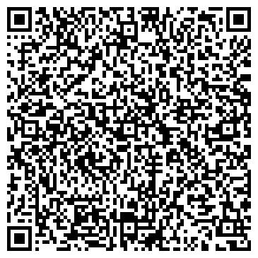 QR-код с контактной информацией организации Икер Бетон (IKER Бетон), ТОО