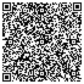 QR-код с контактной информацией организации Itaka, ТОО