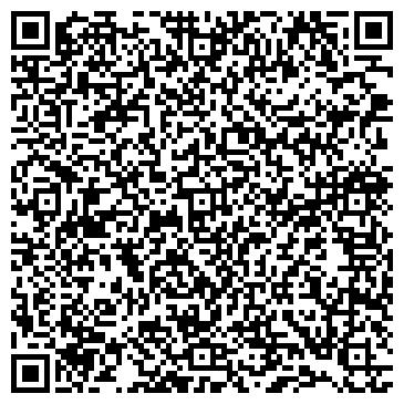 QR-код с контактной информацией организации ДВИН-СТРОЙ, ТОО