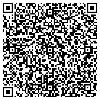 QR-код с контактной информацией организации Dual SP (Дуал СП), ТОО
