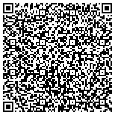 QR-код с контактной информацией организации Универсалстрой Темиртау, ТОО