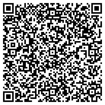 QR-код с контактной информацией организации Плитняк натуральный камень Кенжебекулы Мирас, ИП