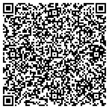 QR-код с контактной информацией организации Риотон-Плюс, ТОО