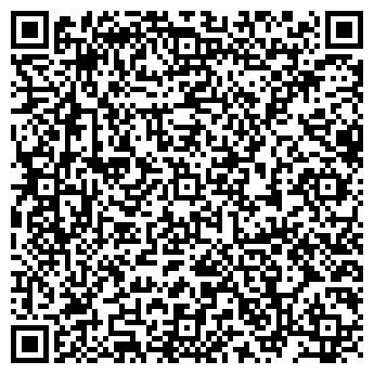 QR-код с контактной информацией организации КонкритПродактс ,ТОО